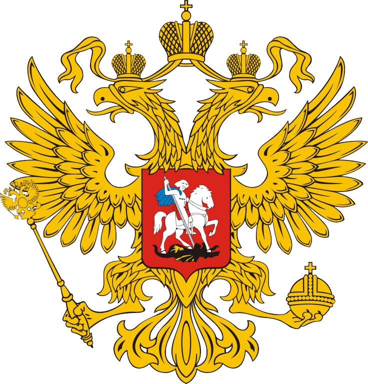 coat_arms_russia_PNG6
